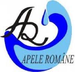 Licitatie publica organizata de ANPR