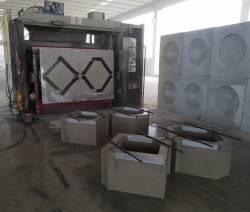Masinile si statiile pentru produse din beton CGM - 50 de ani de solutii inovatoare si experienta