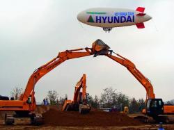 HYUNDAI VIP TOUR COREEA 2008